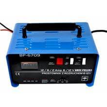 Зарядно-пусковое устройство BASS BP-6709/PTC-75B для автомобиля